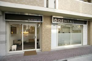 駒場東大前・代々木上原・東北沢のインプラント歯科・アップル歯科